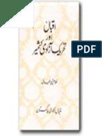 Iqbal Aur Tehreek e Azadi e Kashmir