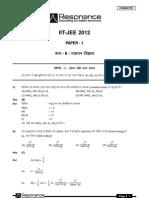 IITJEE 2012 Solutions Paper-1 Chem Hindi