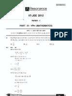 IITJEE 2012 Solutions Paper-1 Maths Hindi