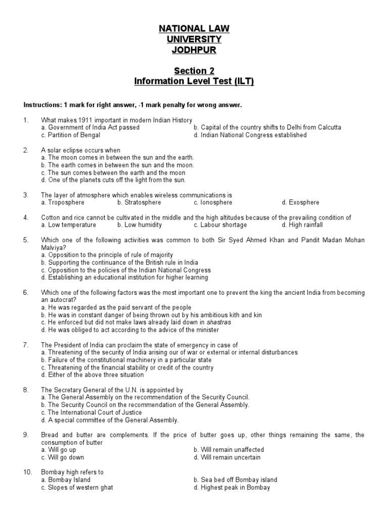 admission test paper affirmative action british raj