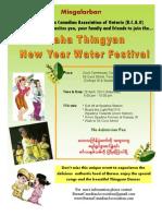 Burmese New Year 2012 Invitation