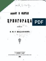 V. Medaković - Život i običaji Crnogoraca