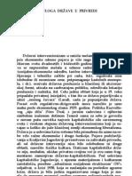 Branko Petranovic Istorija Jugoslavije I 9