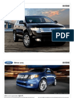 2009 Ford Edge Brochure from Miller Ford