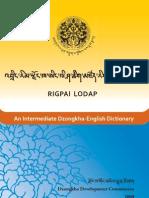Rigpai_Lodap