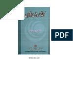 Zakat Kis Tarah Ada Karen by Mufti Taqi Usmani Www.urdunoveldownload.blogspot.com