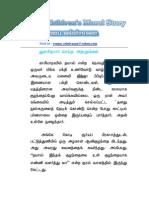 tamil spirtual story