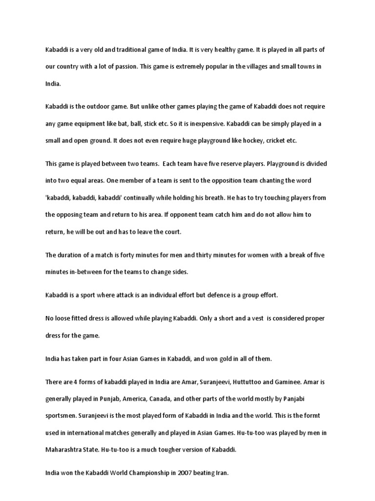 essay on my favourite game badminton for kids 91 121 113 106 essay on my favourite game badminton for kids