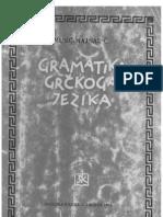 Starogrčke orgije