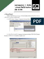 LPC2148 Realview Doc