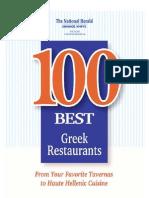 100 Best Greek Restaurants in America
