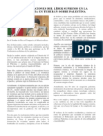 Declaraciones de S.E. Jameneí sobre palestina