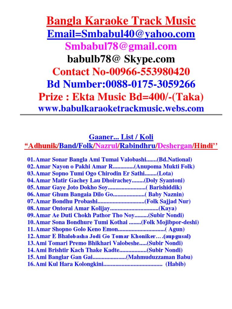 New Karaoke Track Music List