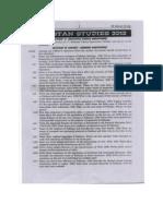 972 PakStudies Guess 2012.Jpg