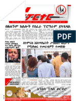 Reporter Issue 1247