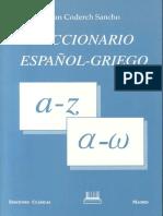 Diccionario Espanol-griego - Juan Coderch (1997)