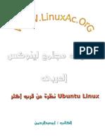 Learn Linux.net 1264