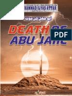 Death of Abu Jahl