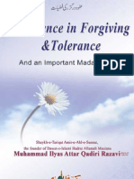 Excellence in Forgiving & Tolerance