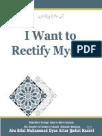 I Want to Rectify Myself