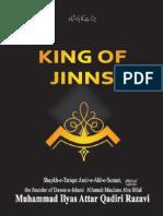 King of Jinns
