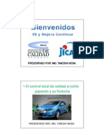 PDF_5S