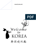 Welcome to Korea (Chinese)