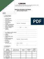 Form Aplikasi Pelamar