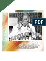 Jyoti Basu's Life in Pictures p34-p55