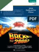 ChinaOutlook120103.PDF(Daiwa)
