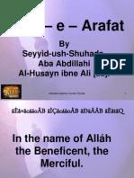Dua Arafat