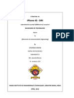 Project Report SIRI