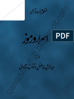 Asrar e Khudi