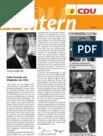 CDU intern April 2012