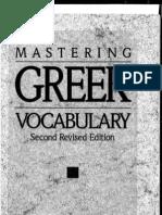 Mastering Greek Vocab