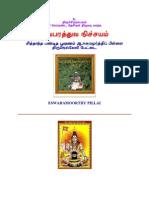 Shivaparathuva Nichayam