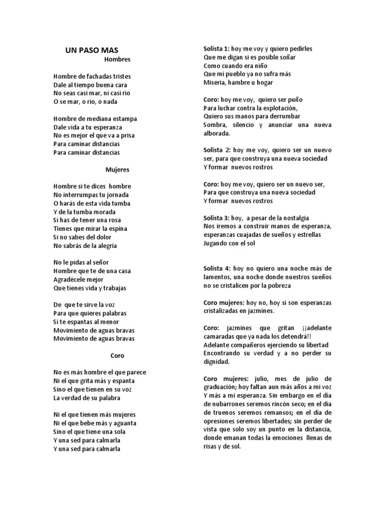 Poesia fin de cursos for A que zona escolar pertenece mi escuela
