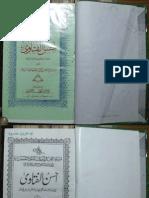 Ahsanul Fatawa Jild 3