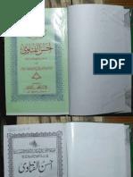 Ahsanul Fatawa Jild 8