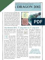 Forecast 2012