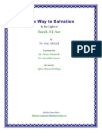 The Way to Salvation