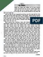 Adhyaya01