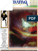 Aaharasazaung Issue 94