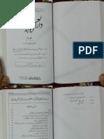 Fatawa Darululoom Deoband Jild 2
