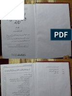 Fatawa Darululoom Deoband Jild 3