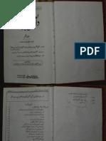 Fatawa Darululoom Deoband Jild 5