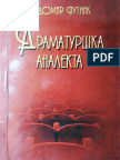 Radomir Putnik - Dramaturška Analekta