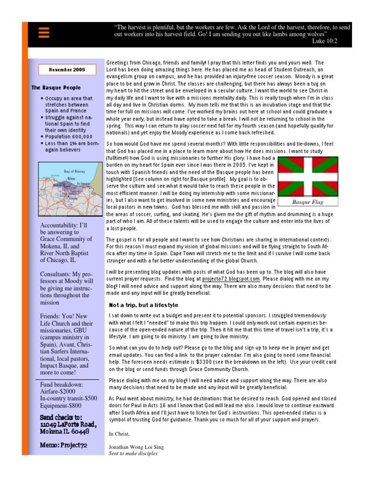 Prelim Letter | Ancient Mediterranean Religions (25 views)