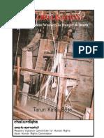 Report on Weaver of Varanasi,India