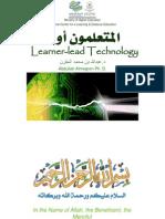 Learner Lead Technology